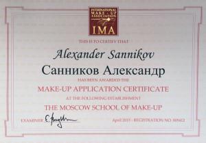 makeup lovers макияж визажист александр санников