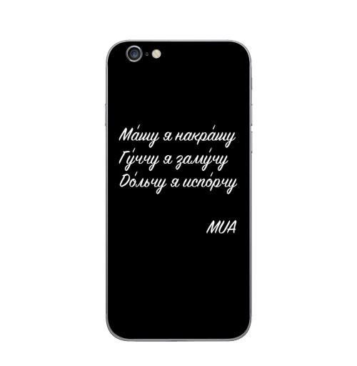 phones_6304